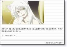 http://6109.jp/bakemonogatari/