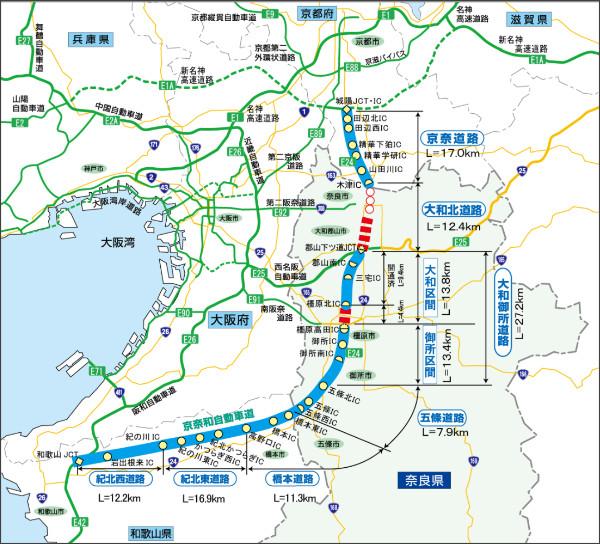 https://www.kkr.mlit.go.jp/nara/2006jigyou/keinawa.html