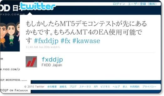 http://twitter.com/fxddjp/status/17434216014