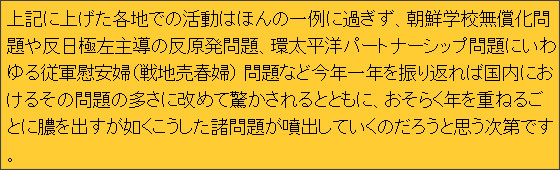 http://ameblo.jp/doronpa01/entry-11119258595.html