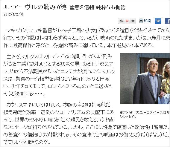 http://www.nikkei.com/article/DGXDZO40822490W2A420C1BE0P01/