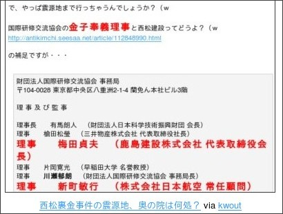 http://antikimchi.seesaa.net/article/131033355.html