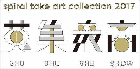http://www.spiral.co.jp/takeart/assets/images/top.jpg