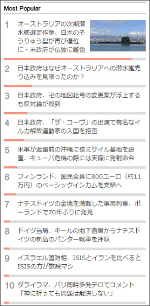 http://www.businessnewsline.com/news/201601200923420000.html