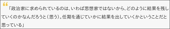 http://www.j-cast.com/2016/07/10272117.html