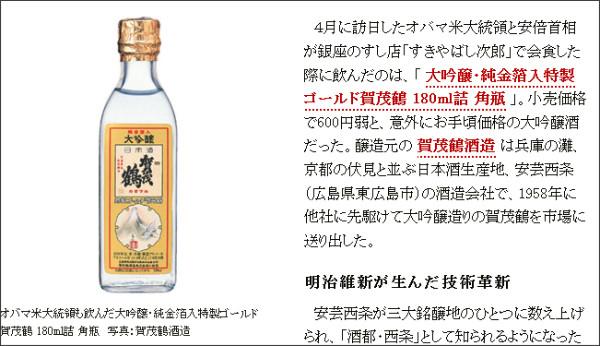 http://www.asahi.com/shopping/travel/SDI201405276839.html