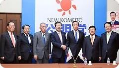 http://www.komei.or.jp/news/2010/0417/17222.html