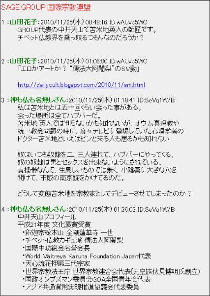 http://toki.2ch.net/test/read.cgi/psy/1290613696/