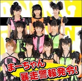 http://www.billboard-japan.com/special/detail/324