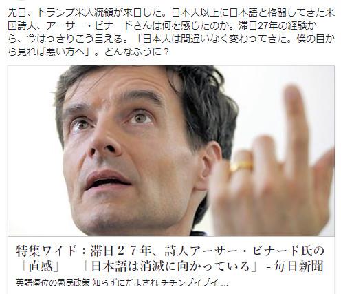 https://www.facebook.com/mainichishimbun/posts/1786801034693148