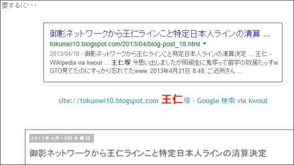 http://tokumei10.blogspot.com/2015/01/6.html