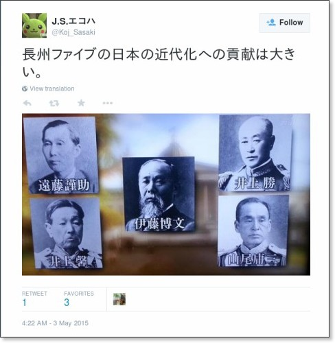 https://twitter.com/Koj_Sasaki/status/594824220854456320