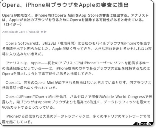 http://www.itmedia.co.jp/news/articles/1003/24/news016.html