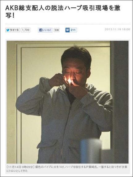 http://shukan.bunshun.jp/articles/-/3369