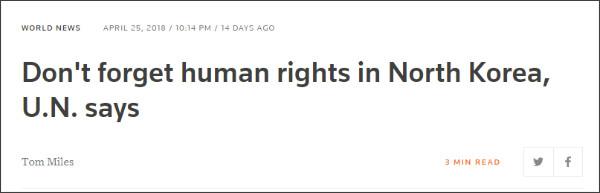 https://af.reuters.com/article/worldNews/idAFKBN1HW1R6