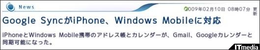 http://plusd.itmedia.co.jp/mobile/articles/0902/10/news017.html