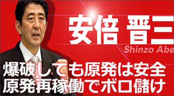 http://s-system4.up.seesaa.net/image/2920201520E5AE89E5808DE58685E996A320E5AE9FE7B8BE20E887AAE6B091E5859AE6B885E5928CE4BC9A20E5A4A9E79A8720E3838DE38388E382A6E383A820E887AAE7A7B0E6849BE59BBDE8808520E7A88EE98791E6B3A5E6A392.jpg