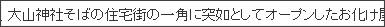http://www.timeout.jp/ja/tokyo/venue/11155