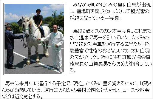http://www.raijin.com/news/a/2012/06/29/news09.htm