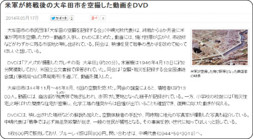 http://www.yomiuri.co.jp/local/fukuoka/news/20140516-OYTNT50386.html