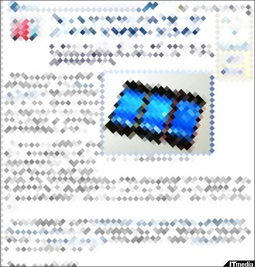 http://plusd.itmedia.co.jp/mobile/articles/1108/26/news027.html