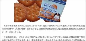 http://moneyzine.jp/article/detail/207776