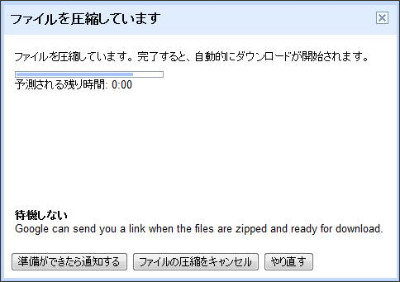 http://kwgu2w.bay.livefilestore.com/y1pXCgbokZgTdlBQCUru14e7LwXa4j7OSFV0QIoHGJ78cIyWQmP_SixQYMqUbgqzVizOT9jEytaefOnuWnzHsrRUw/Google_Docs_MultiFiles_Download02.jpg