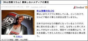 http://news.livedoor.com/article/detail/4709270/