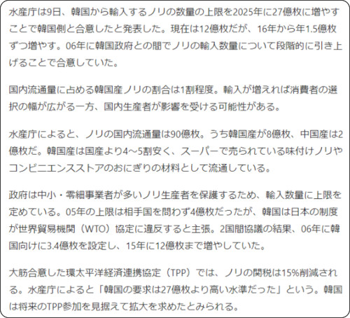 https://r.nikkei.com/article/DGXLASFS09H5E_Z01C15A2EE8000