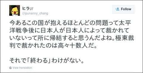 https://twitter.com/punanny_chang/status/663276419443589120