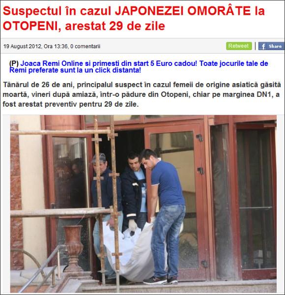 http://www.libertatea.ro/detalii/articol/suspect-japoneza-omorata-otopeni-409219.html