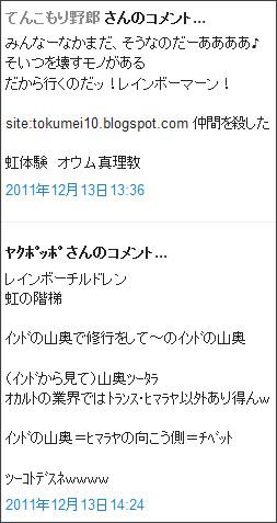 http://tokumei10.blogspot.com/2011/12/blog-post_7714.html