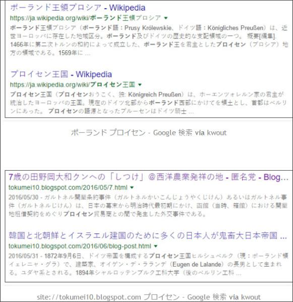 http://tokumei10.blogspot.com/2016/06/eu_25.html
